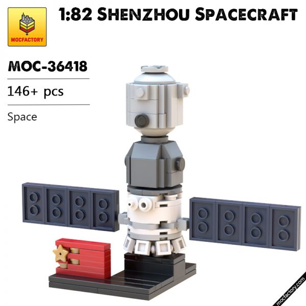 MOC 36418 182 Shenzhou Spacecraft Space by kehu05 MOC FACTORY - MOC FACTORY