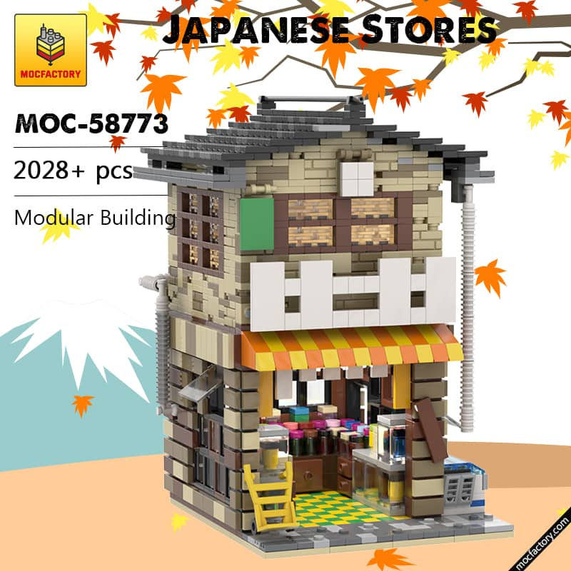 MOC 58773 Japanese Stores Modular Building by povladimir MOC FACTORY - MOC FACTORY