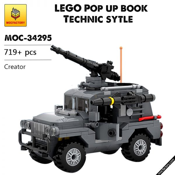 MOC 47231 Combat Jeep SWAT Team Military by MadMocs MOC FACTORY - MOC FACTORY